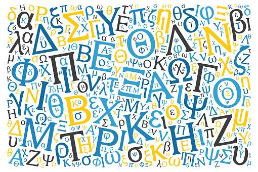 τμηματα ενισχυσης διδασκαλιας γλωσσα
